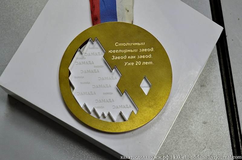 medale-olompijskie-SOCHI-2014-56