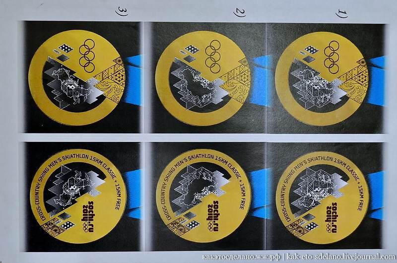 medale-olompijskie-SOCHI-2014-69